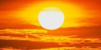 hot sun  e