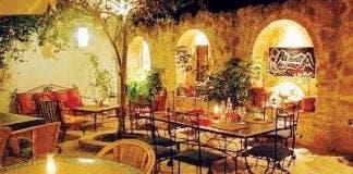 Califas patio