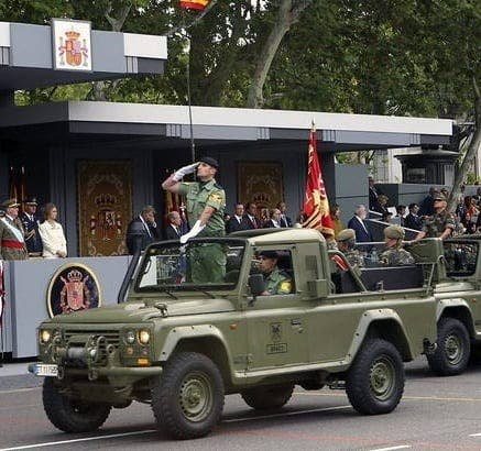 Spanish National Day on the cheap