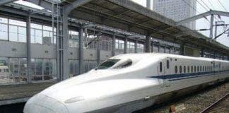 NEWS bullet train