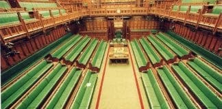 house commons empty e