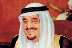 king fahid