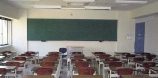 classroom e