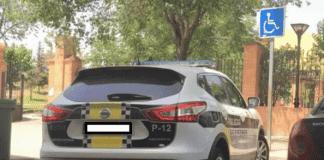 police fine e