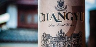 Chinese wine changyu e