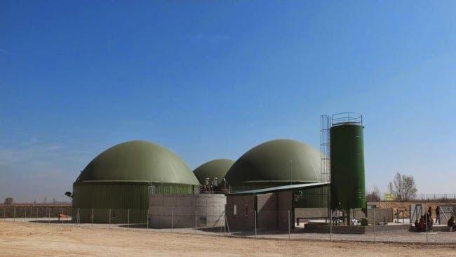 biogas e