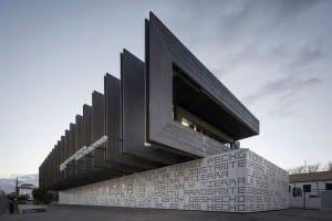 ronda-library