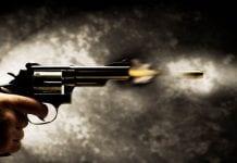 gun shooting e