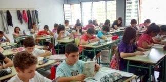 reading e