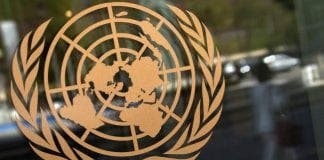 united nations e