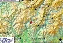 earthquake e