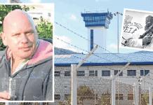 terror jail