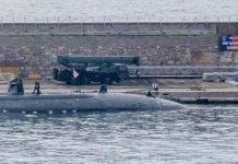 gib sub nuclear