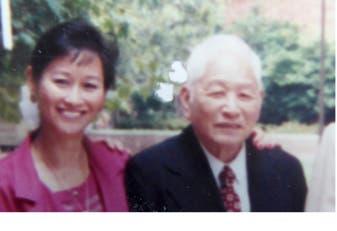 Gerry Feng Shui B Copy