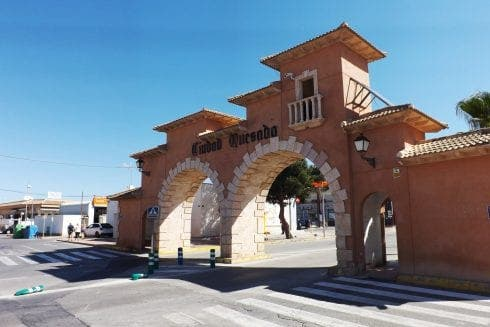 Quesada Arches