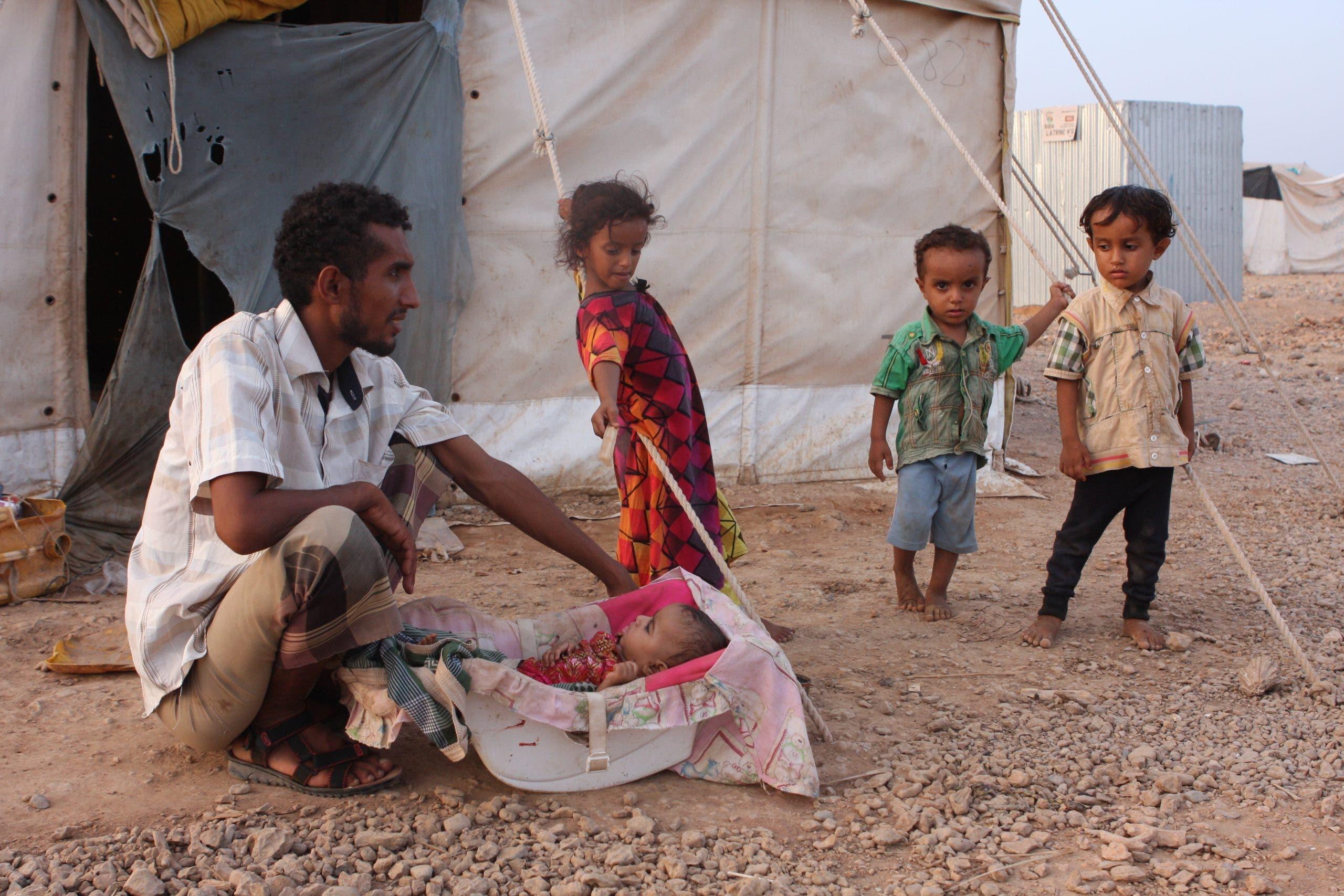 Yemeni Refugee