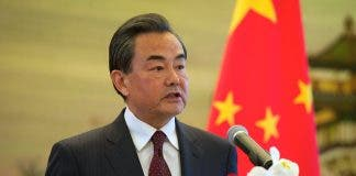 Wang Yi Chinese Foreign Minister Us Department Of State
