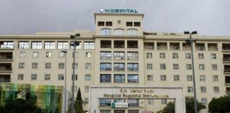 Regional Hospital Malaga