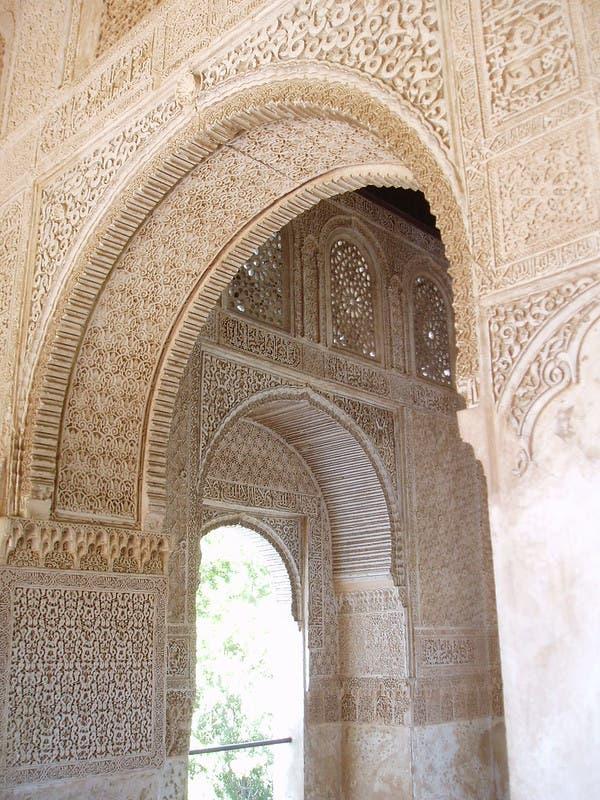 Nasarid Art Alhambra