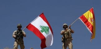 Lebanon Spanish Flag