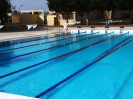 San Bartolom Pool