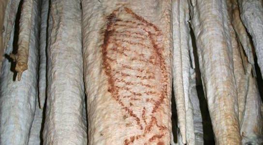 Caves Nerja Drawings