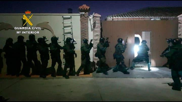 Guardia Raid 1