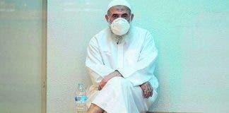 Muslim Cleric Found Not Guilty Of Creating Jihadist Terror Group On Spain S Costa Blanca