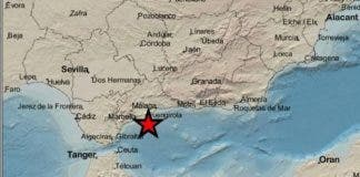Earthquake Eeee