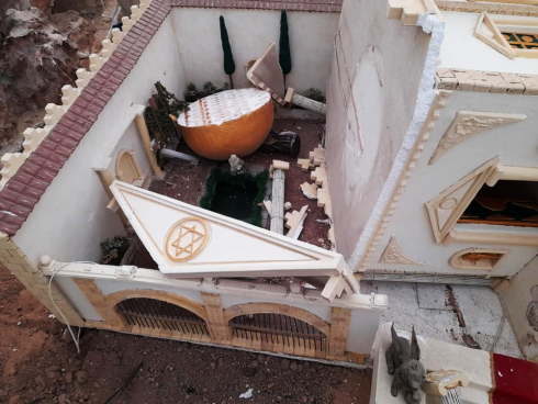 Almoradio Nativity Scene 4