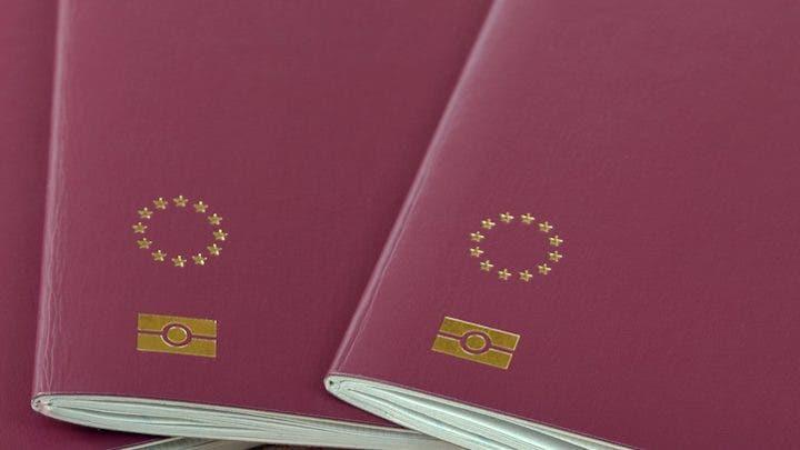 Passport E1531294855233