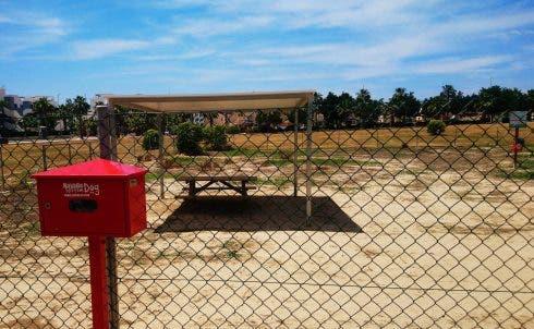 El Raso Dog Area 1