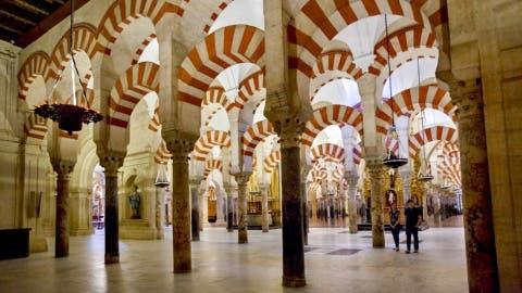 Mezquita Cordoba 001 C T Andalucia.jpg 1758632412