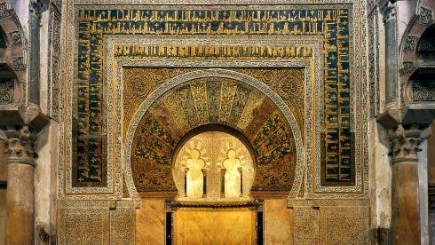 Mezquita Cordoba Mihrab T1400545