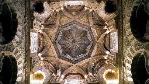Mezquita Cordoba T1400546