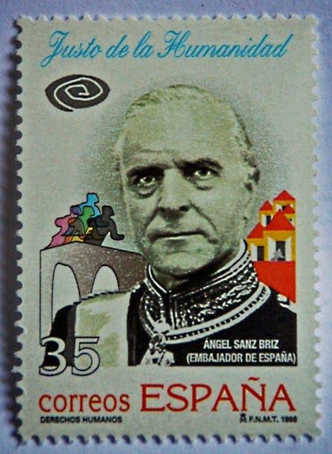 1998 Commemorative Stamp