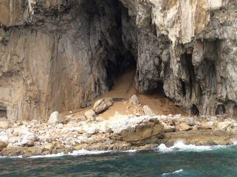 Vanguard Cave 1